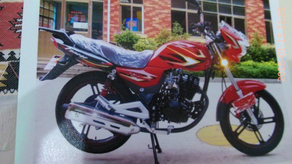 Купить Мотоцикл 150сс, 200сс, Китай