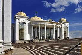 Заказать Услуги туристические Туркменистана
