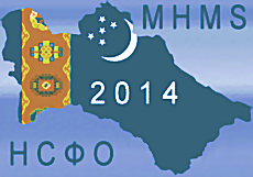 Разработка ПО в соответствии с НСФО Туркменистана.